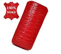 Вытяжка Grand Nokia 130 красный