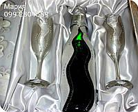 Свадебный набор Феерия