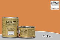 Стандолевая масляная краска жирная, верхний слой / Standölfarbe Schlussanstrich ocker, охра 0,75 l , фото 1