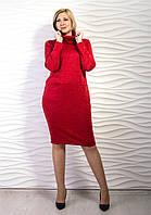 Теплое платье с воротником хомут