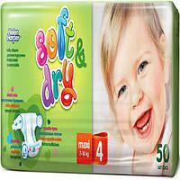 Подгузники Helen Harper Soft&Dry Maxi (7-18 кг) 50 шт.