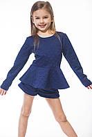 Кофта детская баска темно синия