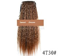 Шиньон, конский хвост, кудрявый, афро-кудряшки, длина - 60 см, цвет №4Т30