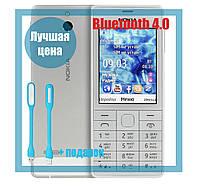 Мобильный телефон Nokia 515 (2017) Dual SIM(копия)