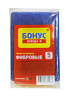 Губки кухонные Бонус+ Фибровые - 5 шт.
