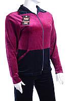 Женский спортивный костюм Турция в Украине. Сравнить цены 8df6278d49a3d