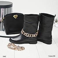 Сапоги женские кожаные с декором черные