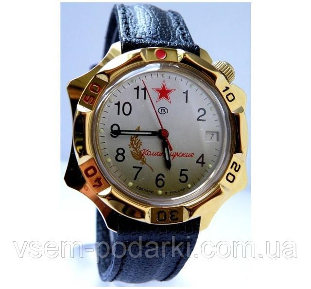 Интернет магазин купить часы командирские купить в тюмени спортивные часы