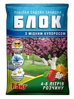 Защитная садовая побелка Блок с медным купоросом 1,5 кг Garden Club