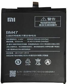 Аккумуляторная батарея (АКБ) Xiaomi Redmi 3/Redmi 3S/Redmi 3X/Redmi 4X BM47, 4000mAh