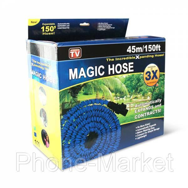 Поливочный садовый Шланг Magic Hose 45 м. с распылителем