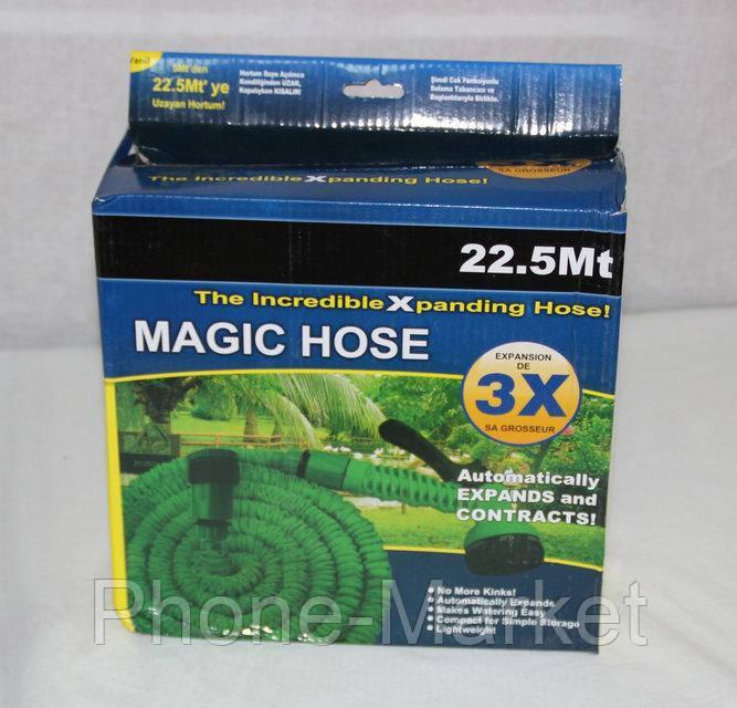 Поливочный садовый Шланг Magic Hose 22.5 м