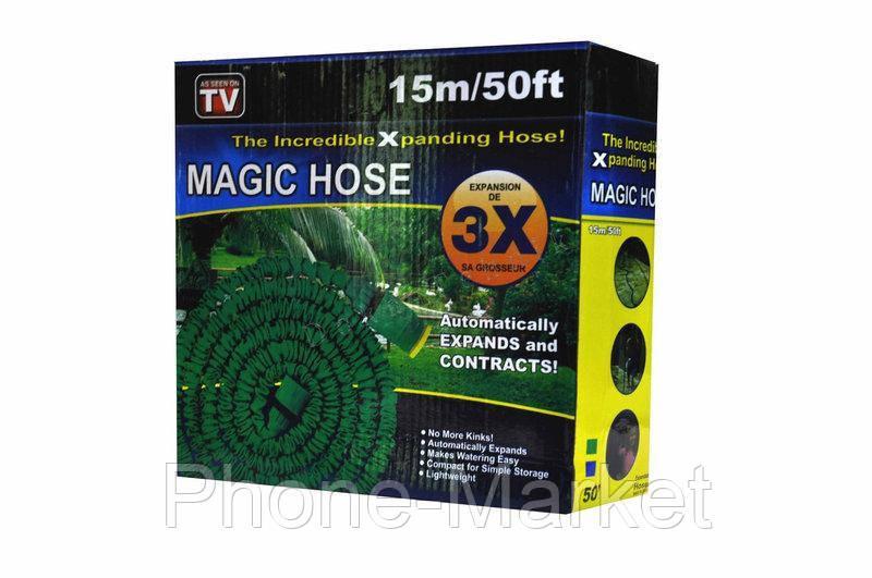 Поливочный садовый Шланг Magic Hose 15 м.
