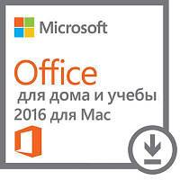 Программная продукция Microsoft Off Mac Home Student 2016 AllLng PKLic Onln CEE Only DwnLd C (GZA-00665)