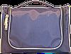 Дорожный органайзер для косметики Premium (серый), фото 4