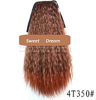 Шиньон, конский хвост, кудрявый, афро-кудряшки, длина - 60 см, цвет №4Т350