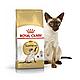 Сухой корм Royal Canin Siamese Adult 400г, фото 2
