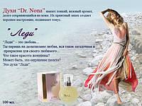 "Доктор Нона духи ""Леди""(Perfume Women's ""Lady"")."