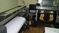 Широкоформатая печать Винница - пленка  ПВХ