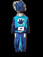 Карнавальный костюм Нолики Фиксик, фото 1
