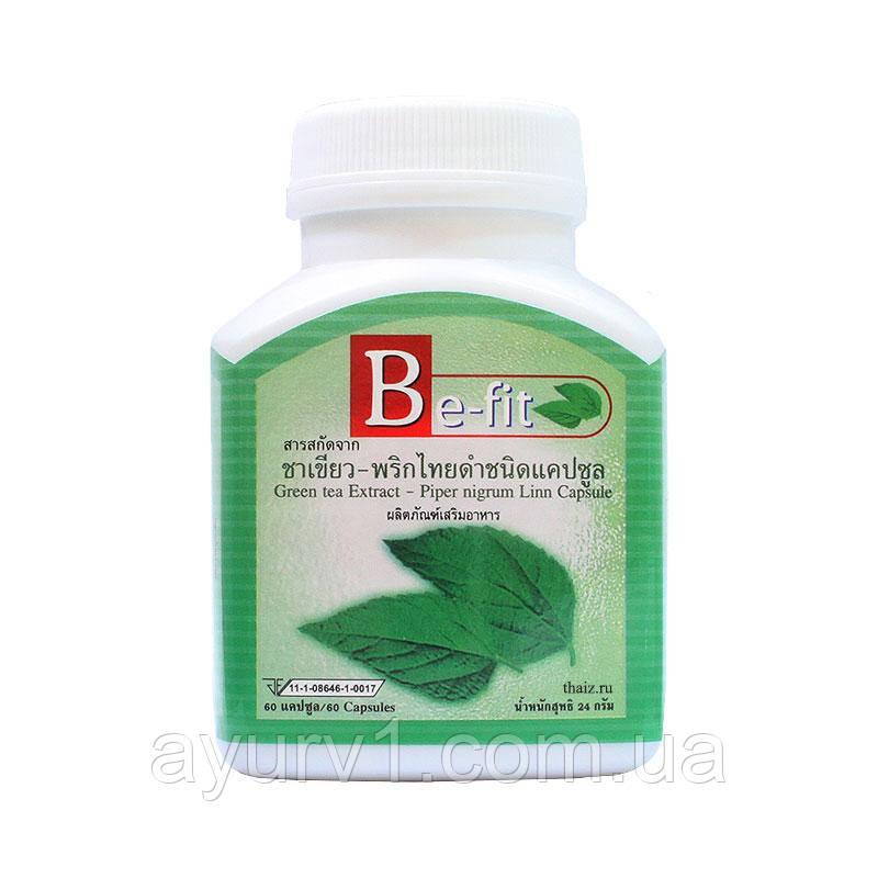 Би-фит, Be-Fit Зелёный чай, Чёрный перец и Гарциния  / 60 шт.