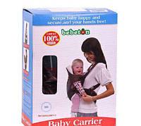 Кенгуру Эрго-рюкзак для детей Baby Carrier