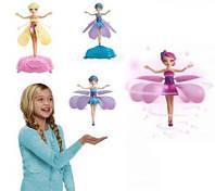 Летающая фея Flying Fairy Для девочек