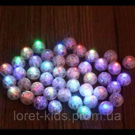 Светодиоды для воздушных шариков мигающие