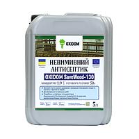 Oxidom-130 -  Невымываемый антисептик 500 мл концентрат