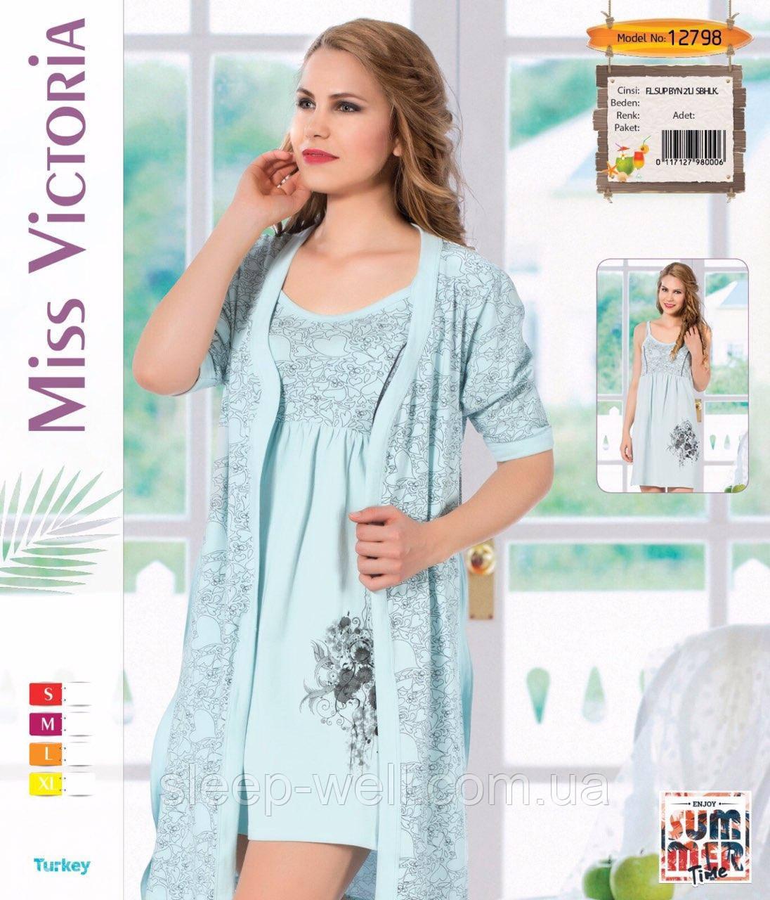 Комплект із халата та нічної сорочки
