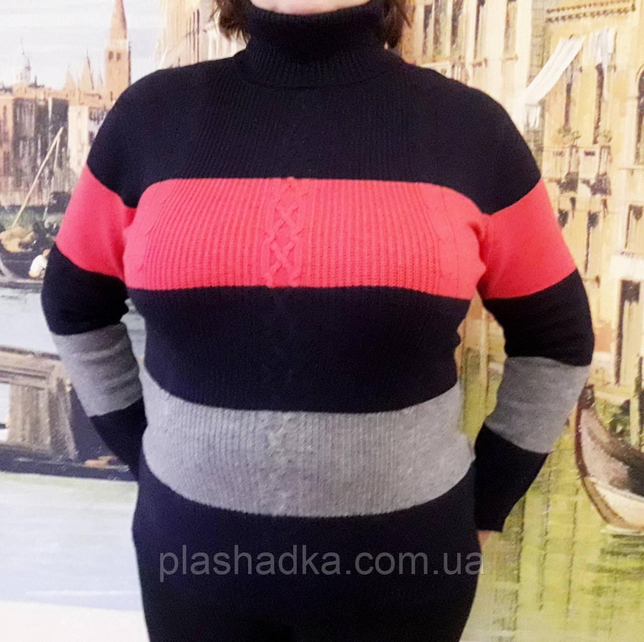 Женская кофта в полоску (цвет черный) Турция, Женский свитер большого размера