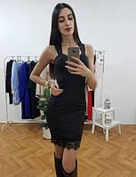 Короткое вечернее платье с чашечками и кружевом