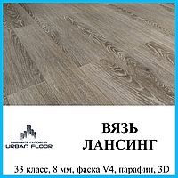 Тёмно-серый ламинированный пол толщиной 8 мм Urban Floor Megapolis 33 класс, Вязь Лансинг