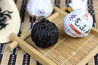 "Пуэр Шен ""Цзы Ци Дун Лай "" (Пурпурные острия) мини тоу ча 2014 года, шарик 8 грамм"