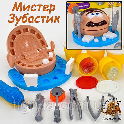 """Набор для лепки Маленький айболит """"Пан Зубастик"""" Мистер Зубастик,  стоматолог дантист настольная игра, фото 2"""