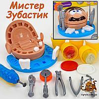 "Набор для лепки Маленький айболит ""Пан Зубастик"" Мистер Зубастик, стоматолог дантист настольная игра"