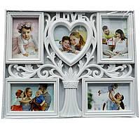 Мультирамка LOVE пластиковая (рамки для фотографий на стену).2/15х10,2/10х15,1/10х10см.