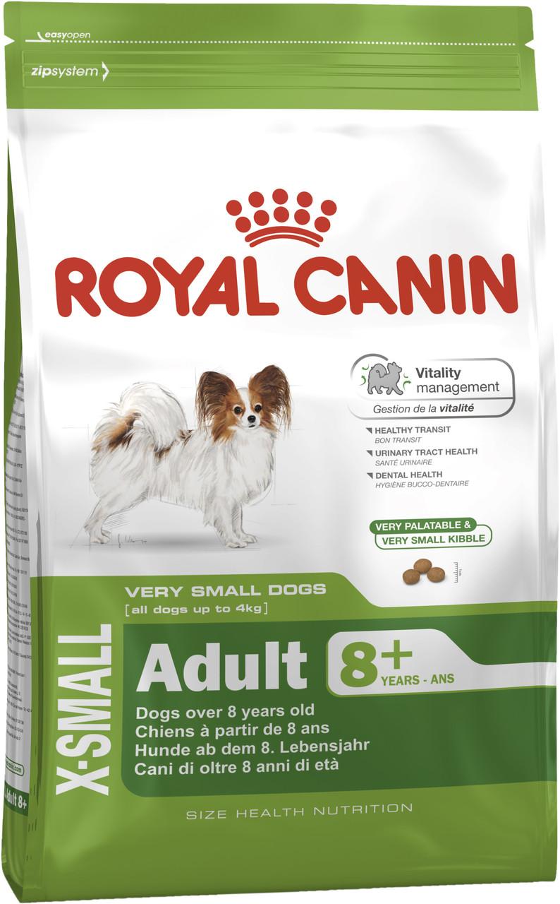 Сухой корм Royal Canin X-Small Adult 8+ 1,5кг