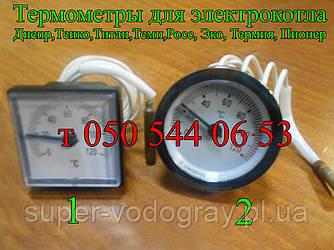 Термометр для котла электрического