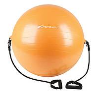 Гимнастический мяч для спорта 65 см, фитбол, мяч для фитнеса Spokey Fitball с эспандером