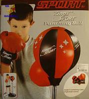 """Игровой набор """"Бокс"""" MS 0333/143881 груша на стойке Royaltoys"""