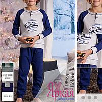 Пижама детская хлопок. Одежда для сна и дома для мальчика Cotonella™