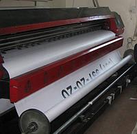 Широкоформатая печать Винница - баннерная сетка