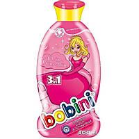 Детский шампунь-гель-пена для ванны BOBINI принцеса 400 мл