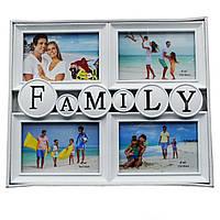 Копия Мультирамка FAMILI пластиковая,коллаж (рамки для фотографий на стену).4/15х10 см.