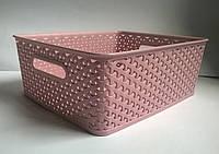 Корзина для хранения My style 11,5 литра розовая Curver