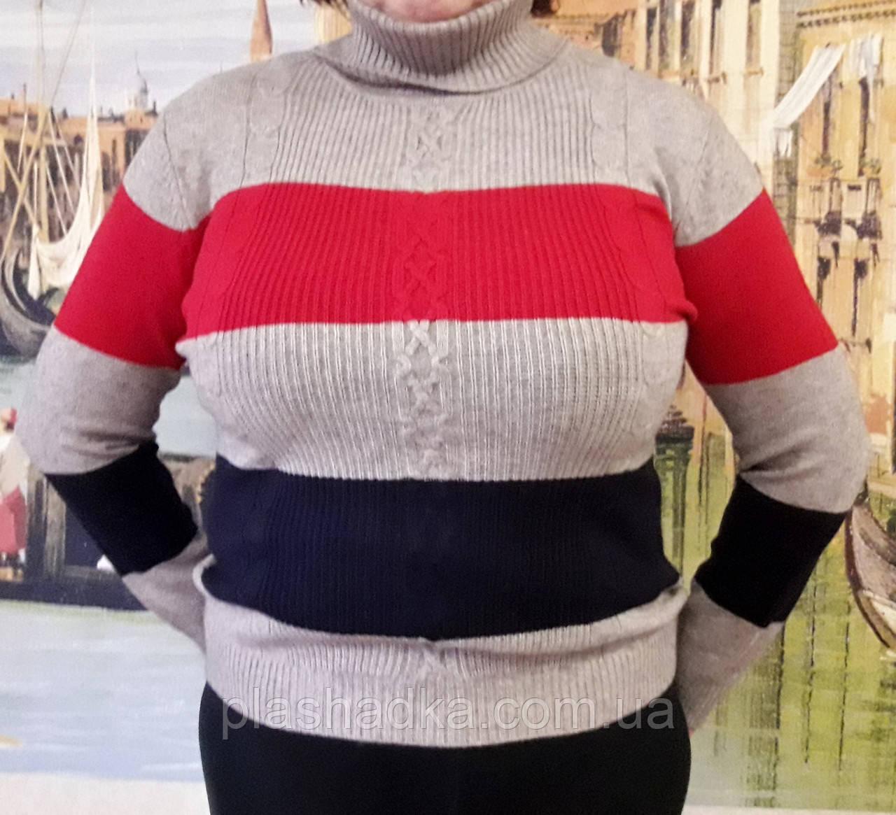 Женская кофта в полоску (цвет бежевый) Турция, Женский свитер большого размера
