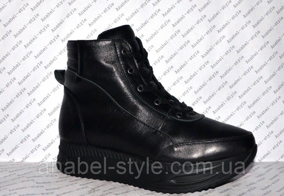 Ботиночки осень-весна женские из натуральной кожи черные на шнуровке и молнии Код 1244