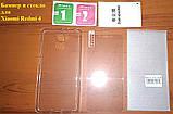 Силіконовий чохол бампер Xiaomi Redmi 4, фото 6
