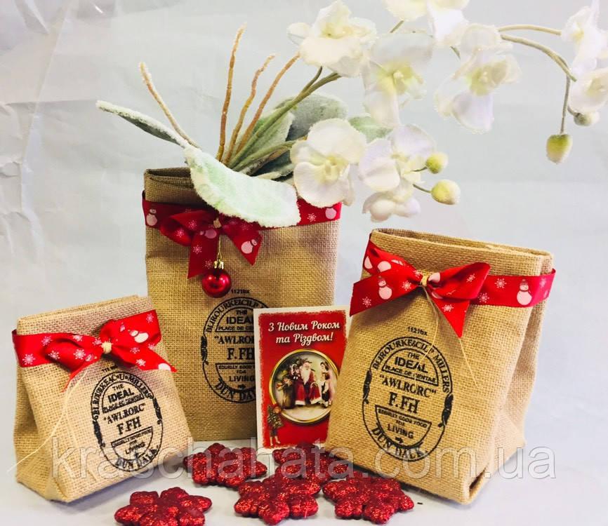 Подарочная упаковка из мешковины, 3 шт, Организация хранения, Днепр